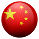 Kineski jezik